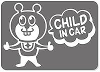 imoninn CHILD in car ステッカー 【マグネットタイプ】 No.66 グッドさん (シルバーメタリック)