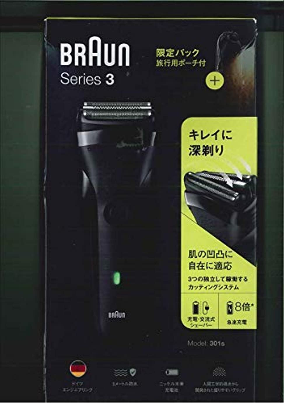 友だち季節場所ブラウン 電気シェーバー オリジナルBRAUN Series3(シリーズ3)【3枚刃】300S のJoshinオリジナルモデル 301S