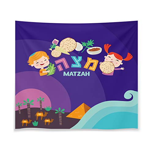 The Dreidel Company Children's Matzah Cover Bag, 3 Layered Passover Desert Design Children's Matzo Bag for Passover (Children's Matzah Cover)