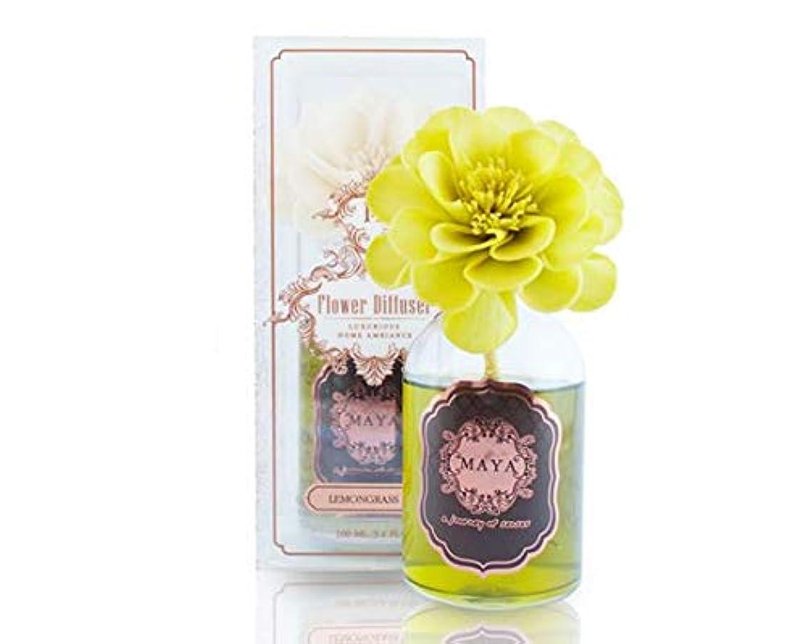MAYA フラワーディフューザー レモングラススパ 100ml | Aroma Flower Diffuser - Lemongrass Spa 100ml [並行輸入品]