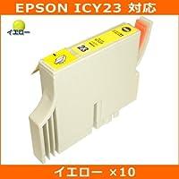 エプソン(EPSON)対応 ICY23 互換インクカートリッジ イエロー【10個セット】JISSO-MARTオリジナル互換インク