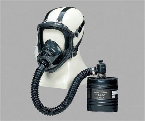 隔離式防毒マスク GM161