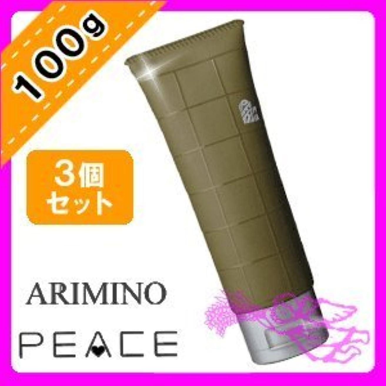 なめるヘアズームインするアリミノ ピース ウェットオイル ワックス 100g ×3個セット arimino PEACE