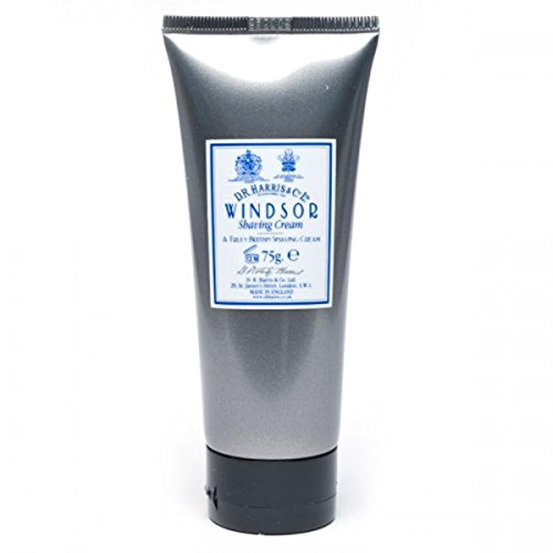 拒否パス底D.R.Harris & Co Windsor Shaving Cream Tube 75g