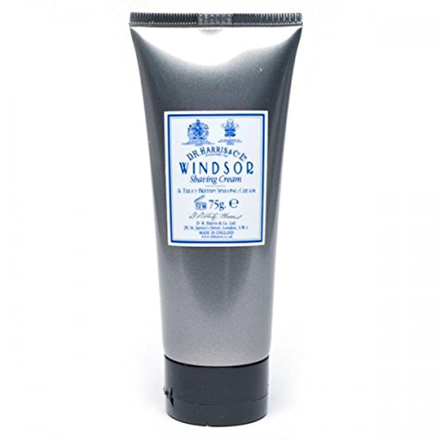 極小溶融かんたんD.R.Harris & Co Windsor Shaving Cream Tube 75g