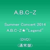 """Summer Concert 2014 A.B.C-Z★""""Legend""""(DVD 通常盤)"""