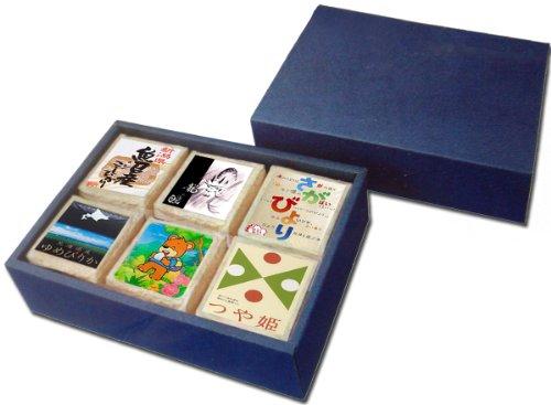 【精米】 お米ギフト 食べ比べ 化粧箱入り (2合袋(300g)x6種類)