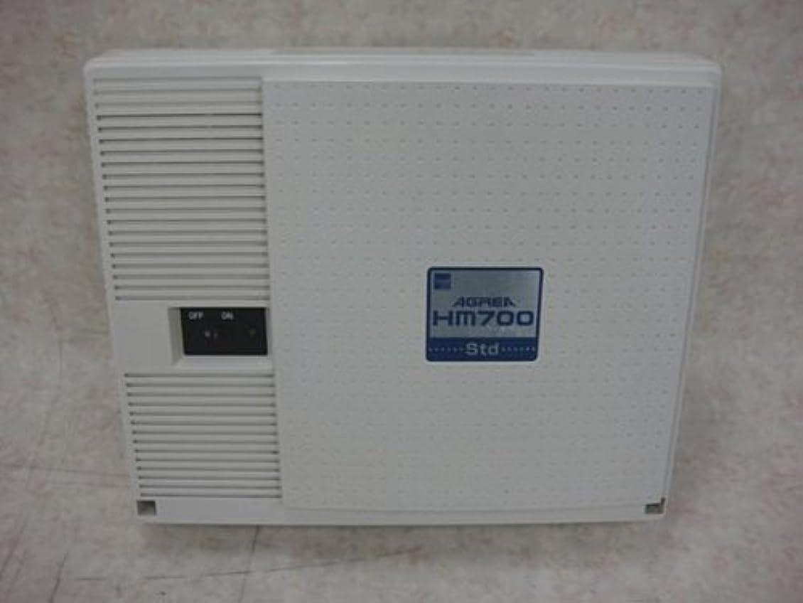 全員依存同情HM700Std + 1BRI700 + DRPG700 サクサ SAXA アグレアAGREA主装置 + ISDNユニット + ドアホンユニット  ビジネスフォン
