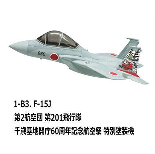 チビスケ戦闘機 F-15&F-4 [4.1-B3. F-15J 第2航空団 第201飛行隊 千歳基地開庁60周年記念航空祭 特別塗装機](単品)