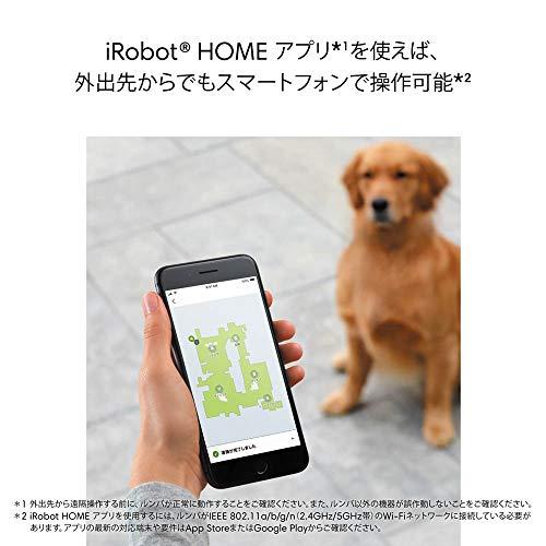 iRobot(アイロボット)『Roomba(ルンバ)s9+』