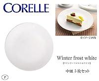 CP-8909 コレール ウインターフロストホワイト 中皿 J108-N 5枚セット