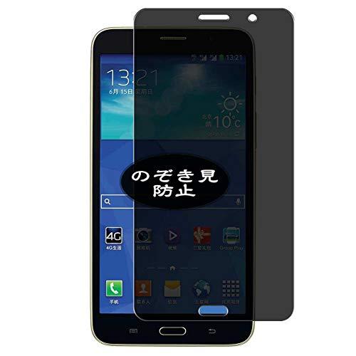 VacFun Anti Espia Protector de Pantalla, compatible con Samsung Galaxy W T255 7', Screen Protector Filtro de Privacidad Protectora(Not Cristal Templado) NEW Version
