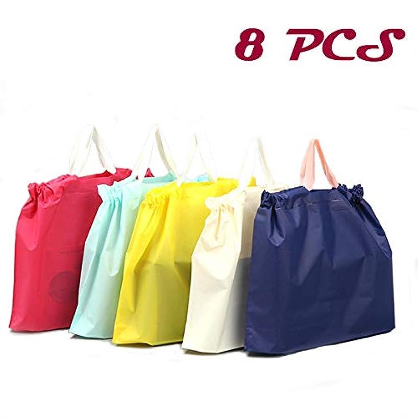 DLOnline 8 PCS Grinded plastic bag,Drawstring Beam Port Shopping Bag,Travel Bag,Drawstring Beam Shopping Bag,Grocery Tote Bag