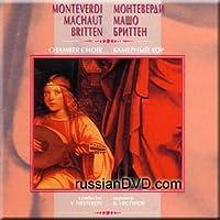 Monteverdi, Machaut, Britten - Chamber Choir - Nesterov Import