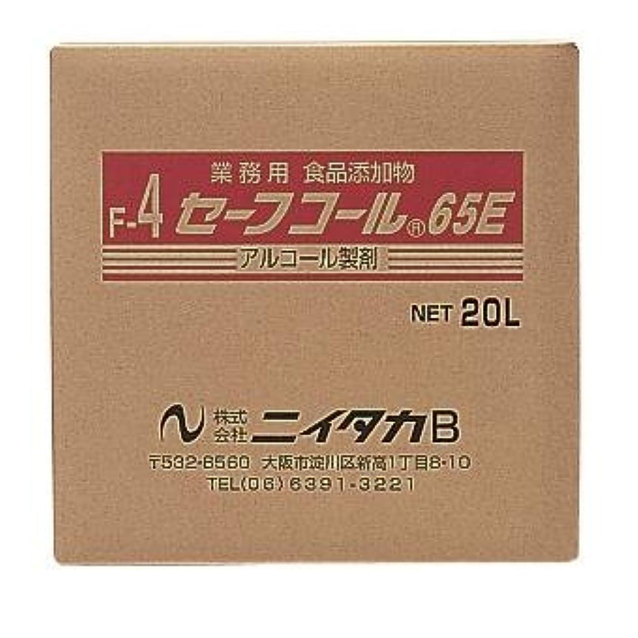 砲兵スムーズに面倒ニイタカ:セーフコール65E(F-4) 20L(BIB) 270302