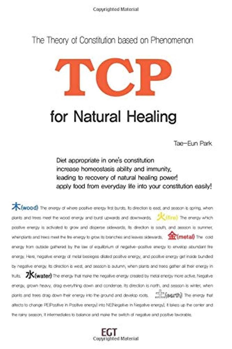 回転する広げる食堂TCP For Natural Healing