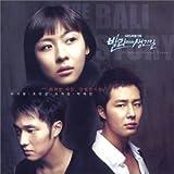 「バリでの出来事(THE BALI STORY)」OST (SBS) /Something happened in Bali OST (SBS TV Series) (韓国盤)