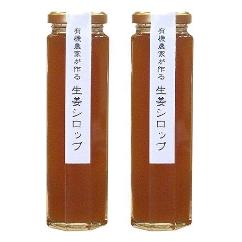 オーガニック温生姜シロップ 180ml 2本セット ウルトラ生姜 国産 無添加 ショウガ 生姜湯 温活