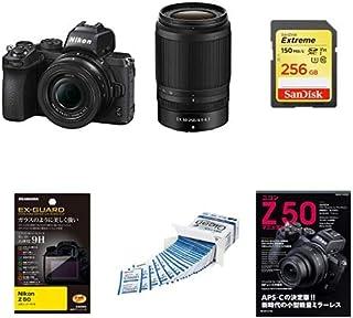 Nikon ミラーレス一眼カメラ Z50 ダブルズームキット Z50WZ ブラック + アクセサリー6点(SDカード、液晶保護フィルム、レンズフィルター2個、レンズクリーニングティッシュ、三脚) + マニュアル本1冊セット