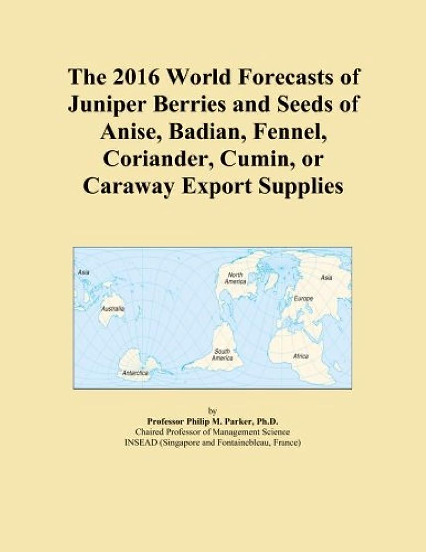チューリップはぁ救出The 2016 World Forecasts of Juniper Berries and Seeds of Anise, Badian, Fennel, Coriander, Cumin, or Caraway Export Supplies