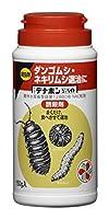 不快害虫剤(ダンゴムシ)
