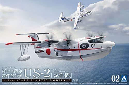 1/144 航空機 No.2 海上自衛隊 救難飛行艇 US-2「試作機」