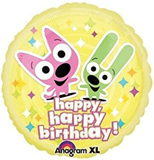 HOOPS AND YO YO MYLAR BIRTHDAY PARTY BALLOON