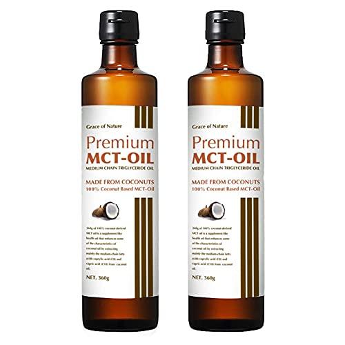 MCTオイル 360g ココナッツ由来100% 中鎖脂肪酸油 純度100% ピュアオイル ココナッツオイル mctオイル 人気 グルテンフリー ビーガン 食用油  食品添加物不使用(2本セット)