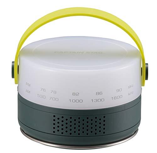キャプテンスタッグ(CAPTAIN STAG) 防災ラジオ LEDランタン ラジオ CAPTAINSTAG×aiwa ランタンラジオ 明るさ30ルーメン 日本製 UK-4062