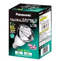 パナソニック ケース販売 10個セット 電球形蛍光灯 パルックボール スパイラル レフ形 R15形(60Wタイプ) ナチュラル色(昼白色) E26口金 EFR15EN122F_set