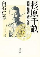 :  4101200661 Book Cover