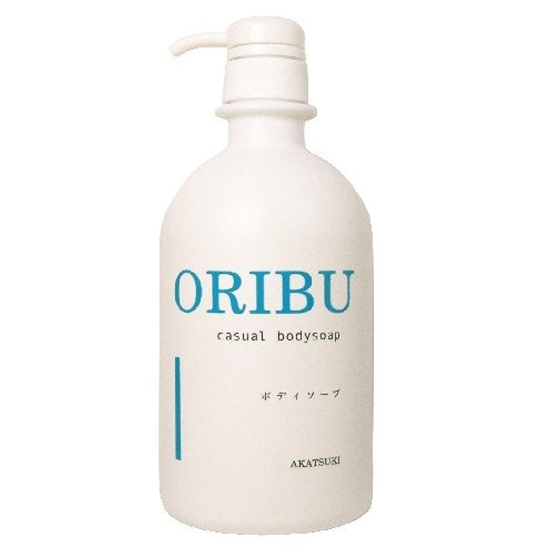 バックグラウンド名目上の女王ORIBU果樹亜瑠 ボディソープ ボトル 800ml