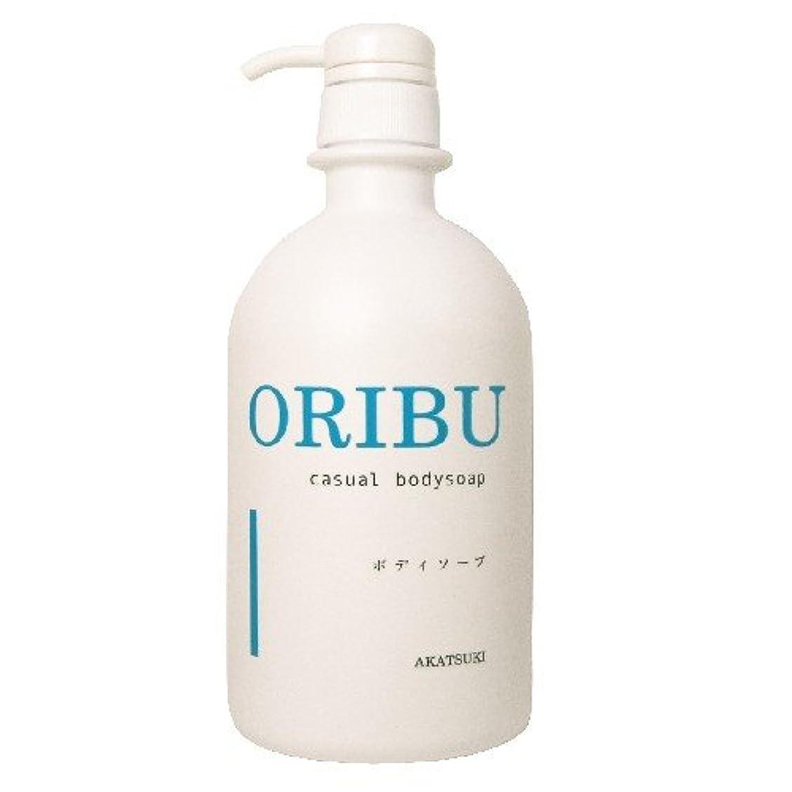不承認ファイル逆ORIBU果樹亜瑠 ボディソープ ボトル 800ml