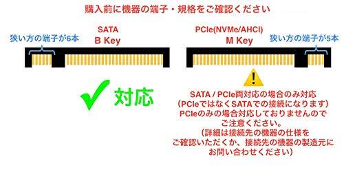 『KingSpec 256GB 2242 M.2 SATA 3D TLC キャッシュ搭載 Thinkpad X240 X240s X250 専用 SSD ハードディスク』の4枚目の画像
