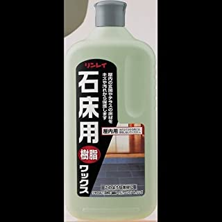 【まとめ買い】オ-ル石床用樹脂ワックス 1L ×2セット