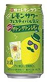 宝酒造 極上レモンサワー グリーングリーンレモン 3種類の国産グリーンレモン素材にこだわった香り高く爽やかな酸味が特徴のレモンサワー [ チューハイ 350ml×24本 ]