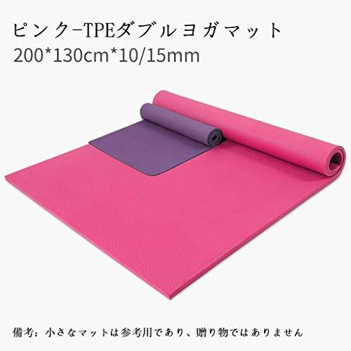 Kunyun TPE de Protección Ambiental de Actividades Dobles Engrosamiento y ensanchamiento 2m Yoga Mat Impermeable Antideslizante Unisex de Ejercicio físico Deportivo Mat Alfombra de su casa