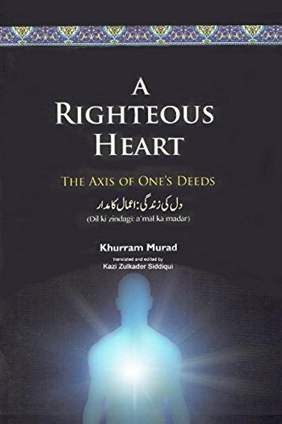 ずっとスチール先のことを考えるA Righteous Heart: The Axis of One's Deeds