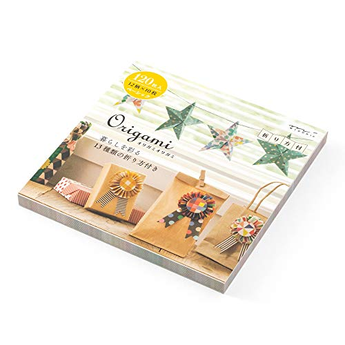 ミドリ 折り紙 オリガミ 15角 ブロック ベーシック 34493006