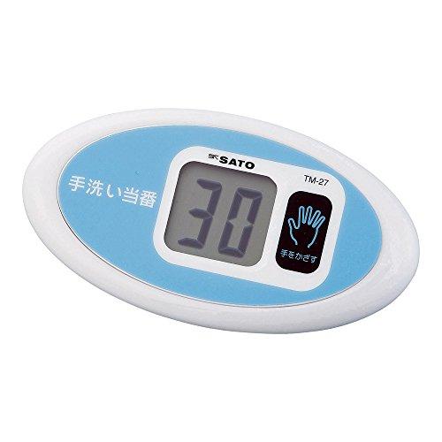 SATO ノータッチタイマー 手洗い当番 TM-27