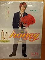 King & Prince キンプリ 平野紫耀 デビュー前 主演映画honey 前売り特典 クリアファイル 絶版品 レア