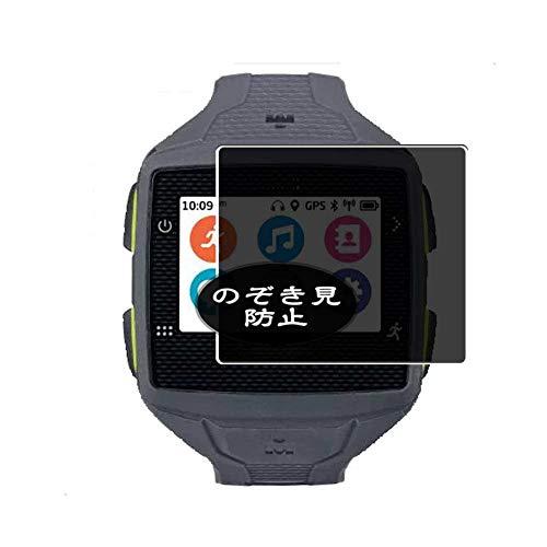 Vaxson Protector de pantalla de privacidad, compatible con Timex Ironman One GPS+ Plus smartwatch Smart Watch, protector de película antiespía [vidrio templado] filtro de privacidad