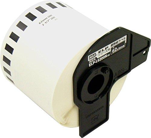 マックス 感熱紙ラベル ELP-L6200N-05 1セット 3巻:1巻×3