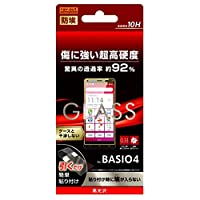 BASIO 4 液晶保護ガラスフィルム 防埃 10H 光沢 ソーダガラス