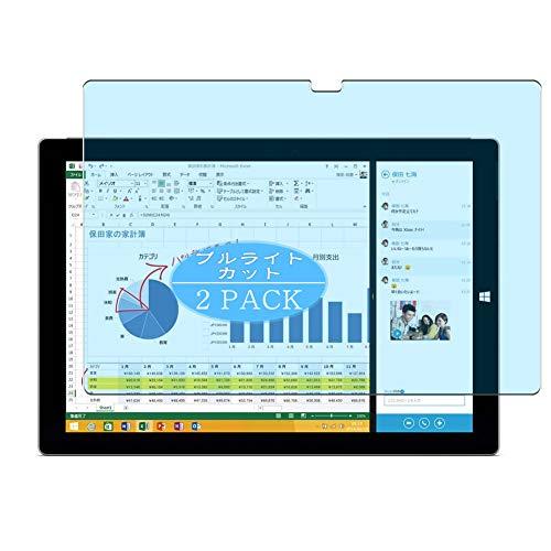 VacFun 2 Piezas Filtro Luz Azul Protector de Pantalla para Microsoft Surface Pro 3 12' PRO3, Screen Protector Sin Burbujas Película Protectora (Not Cristal Templado) Anti Blue Light Filter
