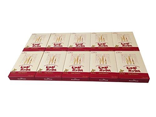 【北海道限定】じゃがポックル(薯條三兄弟) 大 10袋入り / お土産袋付き / 複数注文可能 /ポテトファーム (10個)