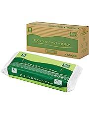 アズワン アズワンのペーパータオル 小判サイズ 1ケース (200枚/袋×48袋入) 1CS 再生紙100% やわらかな風合い
