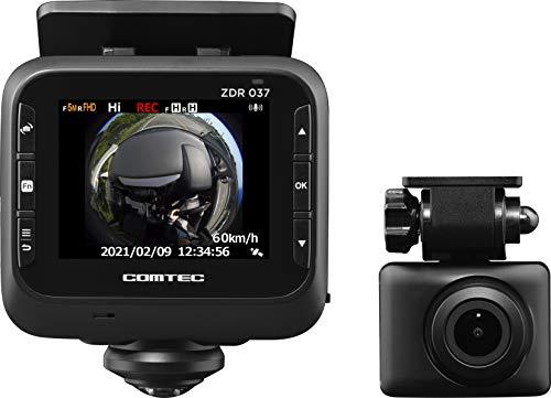 コムテック 360度全方向対応前後2カメドライブレコーダー前340万画素 後200万画素 ZDR037 SONY製STARVIS搭載リヤカメラ16GB)付Gセンサー GPS 3年保証 日本製 駐車監視機能付 補償サービス2万円