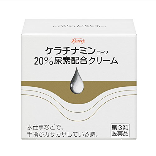 3位 コーワ『新ケラチナミンコーワ20%尿素配合クリーム』