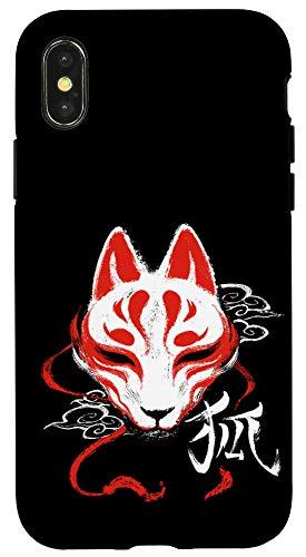 iPhone X/XS Kitsune mask traditional japanese White spirit fox Case